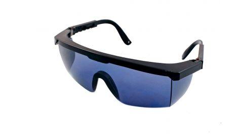 Очки защитные Vita - комфорт (синие), 001008