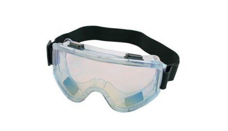 Очки защитные Vita - VISION (зеркальные), 001030