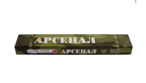 Электроды PlasmaTec - Арсенал - 3 мм х 2,5 кг, (АНО-4), 010721