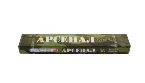 Электроды PlasmaTec - Арсенал (АНО-21) 4 мм х 5 кг, 010732
