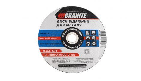 Круг отрезной по металлу Granite - 125 х 1,6 х 22,2 мм, 030214