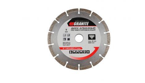 Диск алмазный Granite - 180 мм, сегмент, 031204