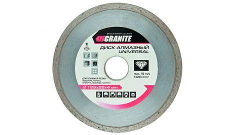 Диск алмазный Granite - 125 мм, плитка, 031222