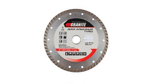 Диск алмазный Granite - 180 мм, турбо, 031244