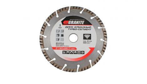 Диск алмазный Granite - 180 мм, турбо-сегмент, 031234