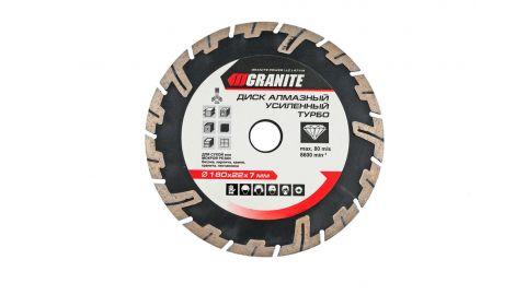 Диск алмазный Granite - 180 мм, турбо усиленный, 031254