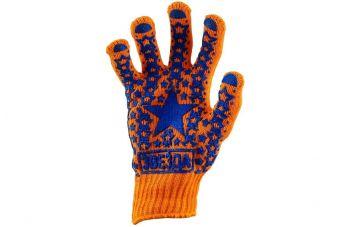 Перчатки PRC - Звезда оранжевая 10