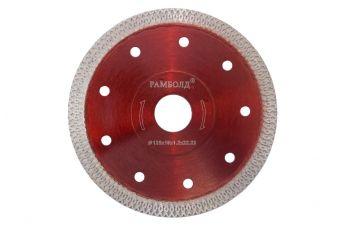 Диск алмазный Aceca - 125 x 22,2 мм турбо красный