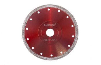 Диск алмазный Aceca - 180 x 25,4 мм турбо красный